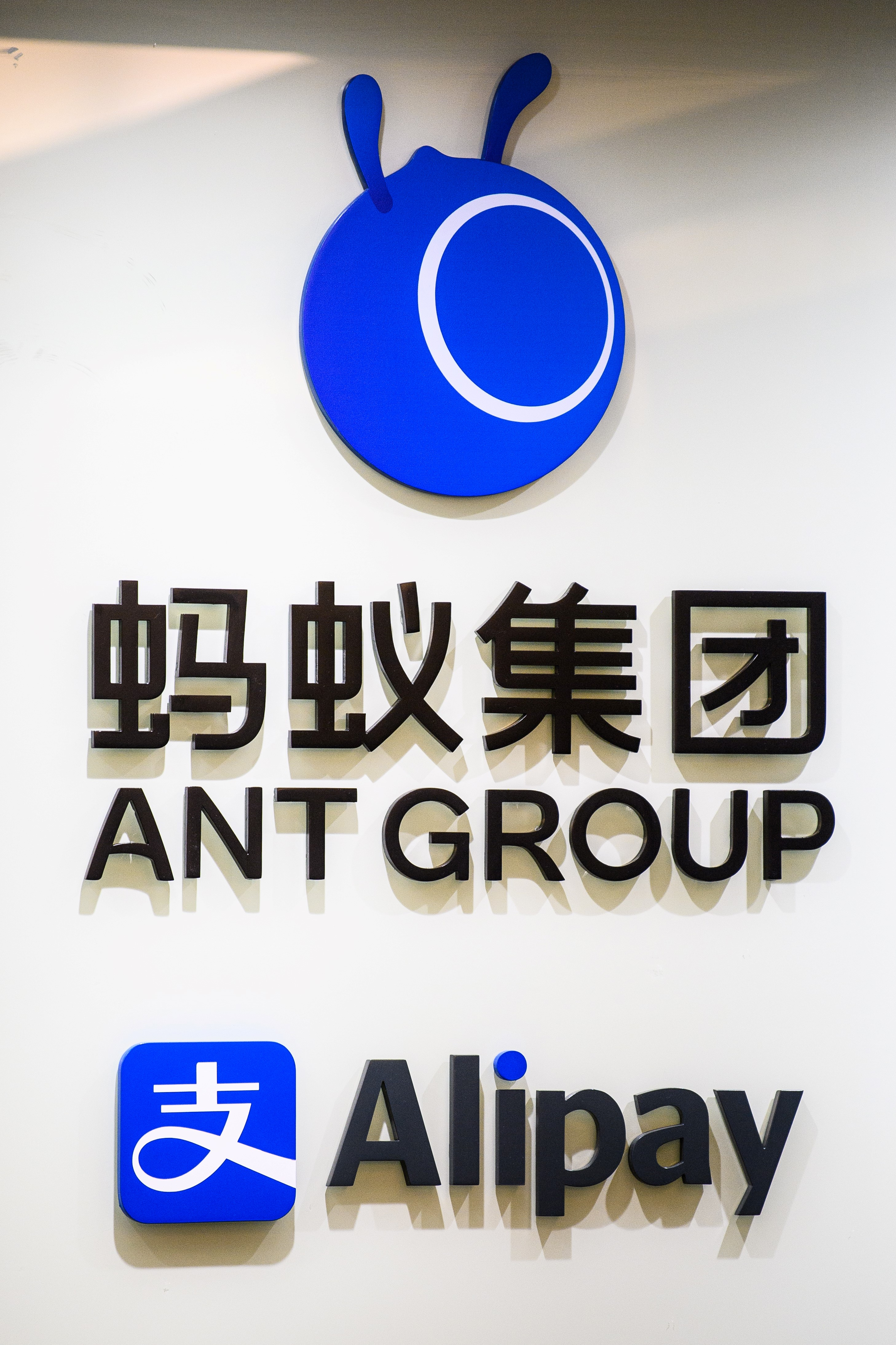Logo của Ant Group. (Ảnh ANTHONY WALLACE / AFP qua Getty Images)